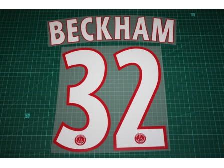 PSG 12/13 #32 BECKHAM Champions League Homekit Nameset Printing