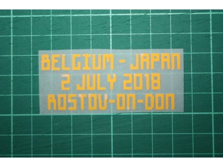 BELGIUM World Cup 2018 Home Shirt Match Details BELGIUM Vs JAPAN