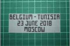 BELGIUM World Cup 2018 Away Shirt Match Details BELGIUM Vs TUNISIA