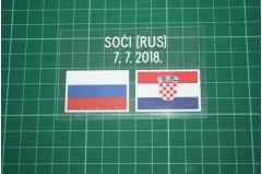 CROATIA World Cup 2018 Away Shirt Match Details RUSSIA Vs CROATIA