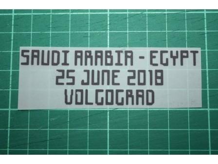 EGYPT World Cup 2018 Away Shirt Match Details SAUDI ARABIA Vs EGYPT