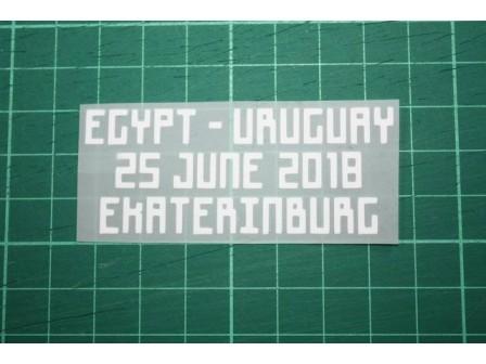 EGYPT World Cup 2018 Home Shirt Match Details EGYPT Vs URUGUAY
