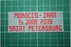 IRAN World Cup 2018 Home Shirt Match Details MOROCCO Vs IRAN