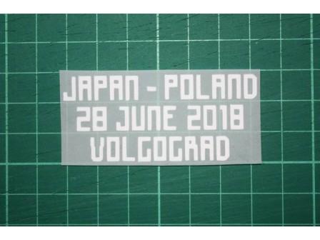 JAPAN World Cup 2018 Home Shirt Match Details JAPAN Vs POLAND