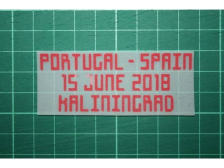 SPAIN World Cup 2018 Away Shirt Match Details PORTUGAL Vs SPAIN